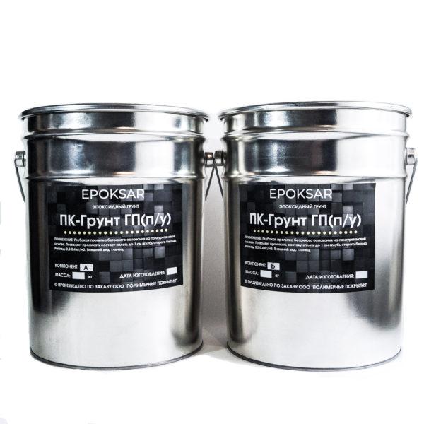 грунт полиуретановый ГП (ПУ)
